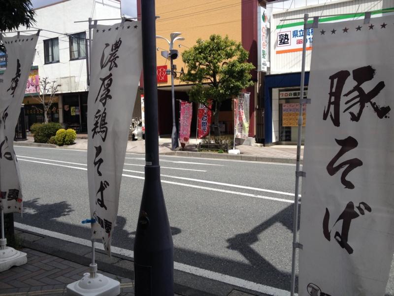 f:id:kazu_ma634:20170521000002j:image:w400