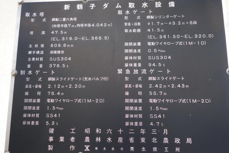 f:id:kazu_ma634:20170523222204j:image:w400