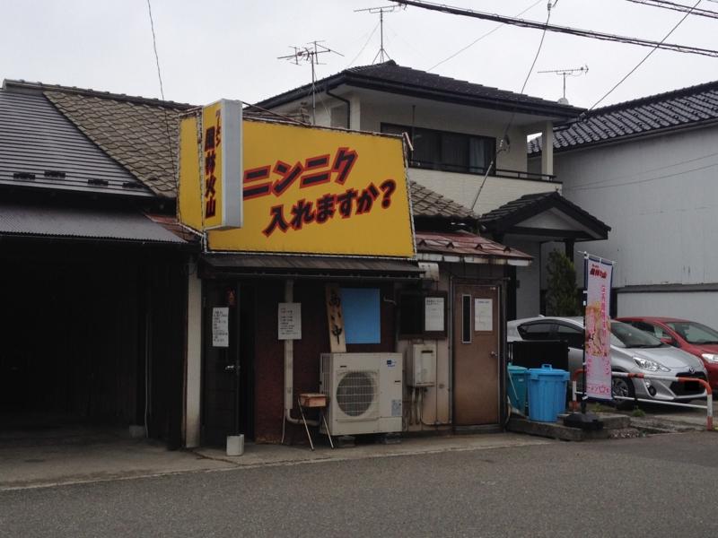 f:id:kazu_ma634:20170524230332j:image:w400
