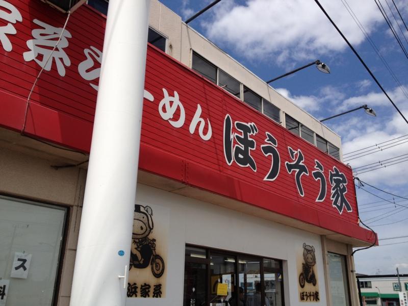 f:id:kazu_ma634:20170528185113j:image:w400