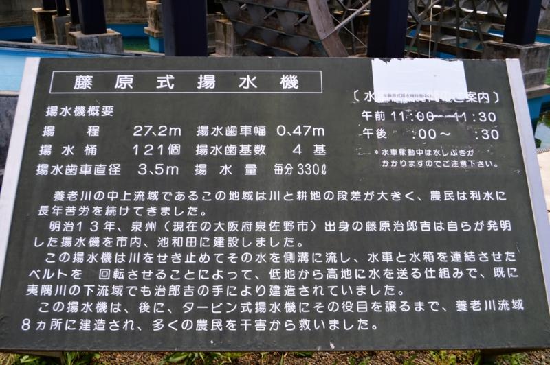 f:id:kazu_ma634:20170528190547j:image:w400