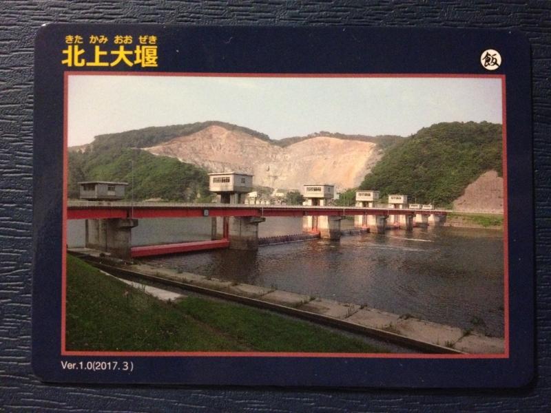 f:id:kazu_ma634:20170601000206j:image:w400