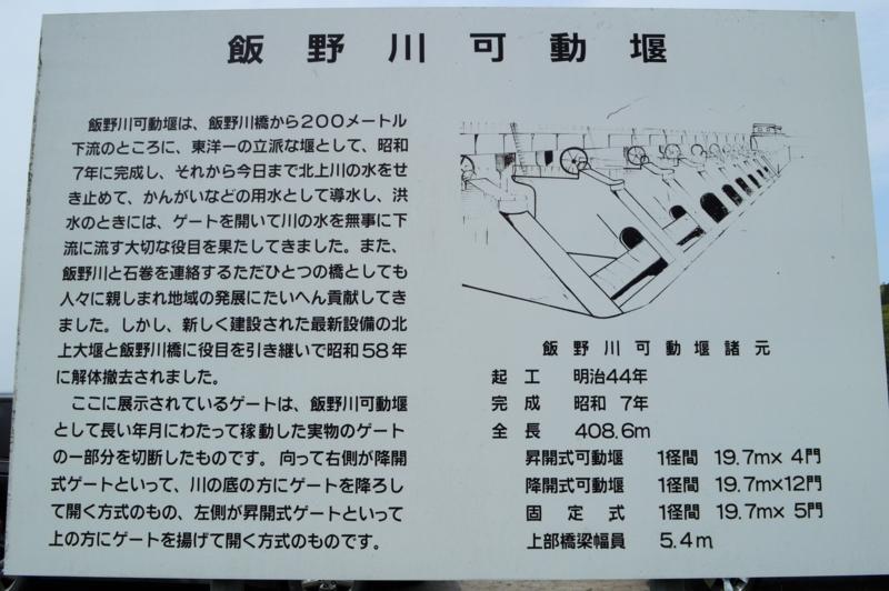 f:id:kazu_ma634:20170601001208j:image:w400