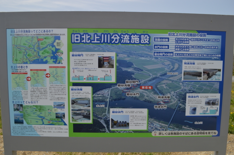 f:id:kazu_ma634:20170608224503j:image:w400