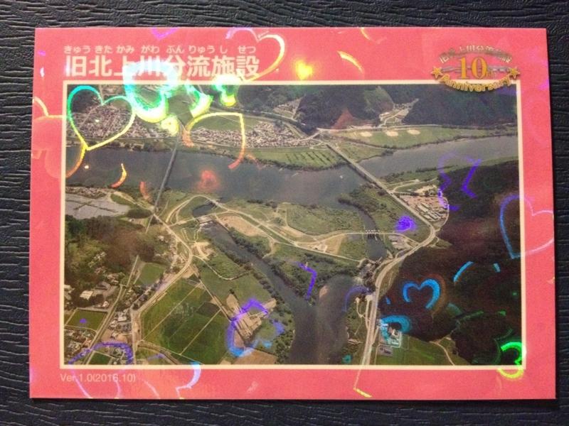 f:id:kazu_ma634:20170616053657j:image:w400