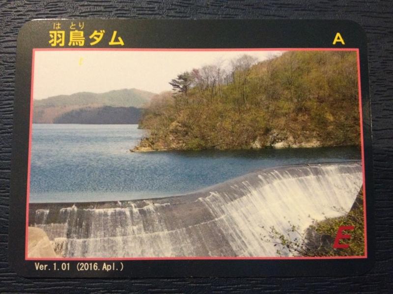 f:id:kazu_ma634:20170622010516j:image:w400