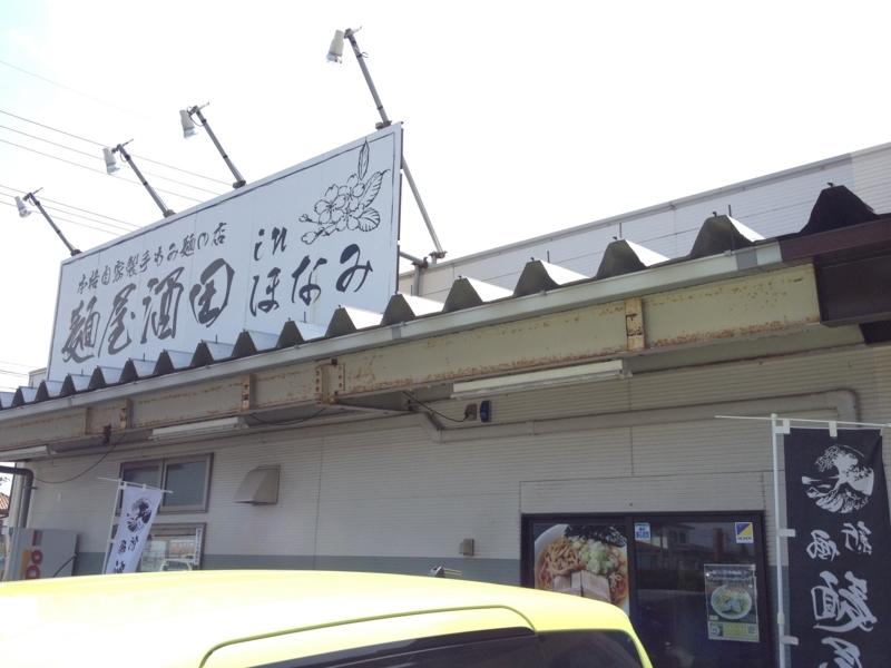 f:id:kazu_ma634:20170722222411j:image:w400