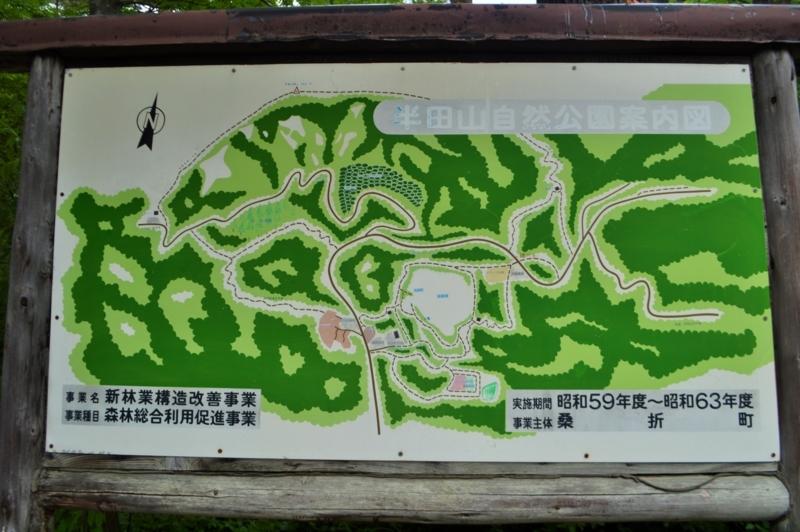 f:id:kazu_ma634:20170727215505j:image:w400