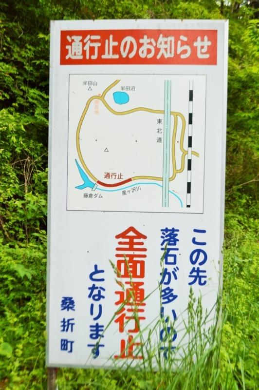 f:id:kazu_ma634:20170727234119j:image:h400