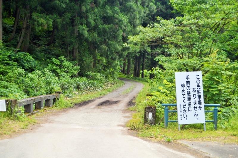 f:id:kazu_ma634:20170815013504j:image:w400
