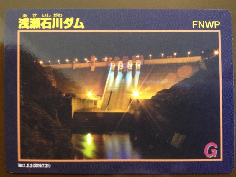 f:id:kazu_ma634:20170905235103j:image:w400