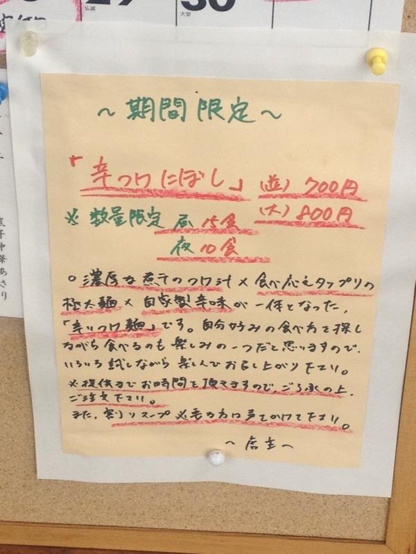 f:id:kazu_ma634:20170910200754j:image:h400