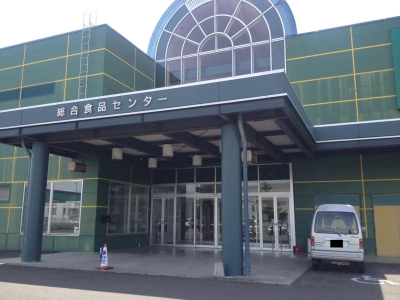 f:id:kazu_ma634:20170913223508j:image:w400