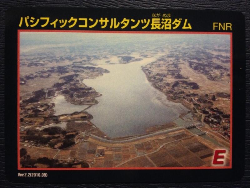f:id:kazu_ma634:20170921201125j:image:w400