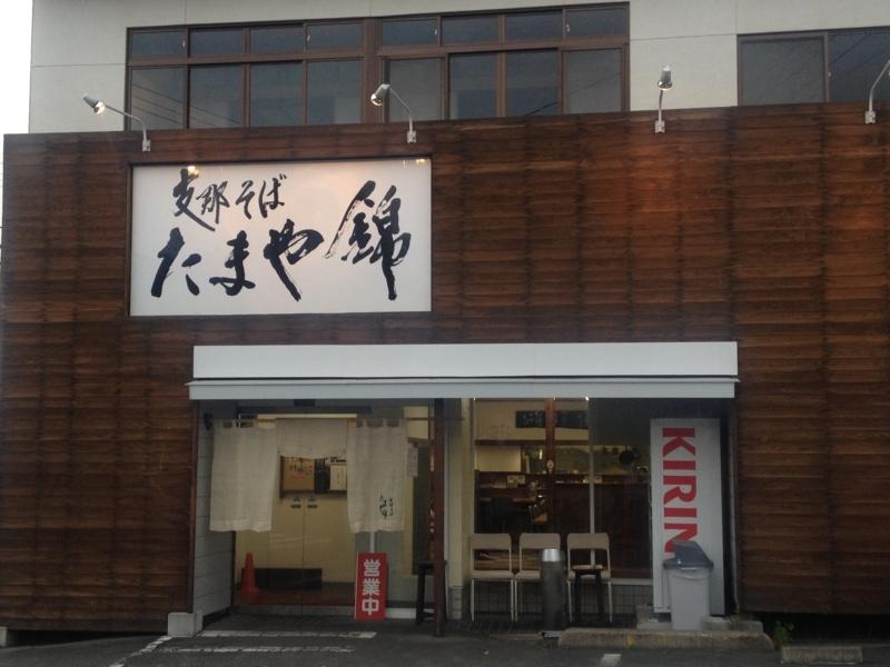 f:id:kazu_ma634:20170921202704j:image:w400