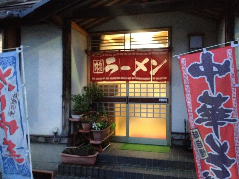 f:id:kazu_ma634:20170921203517j:image:w400