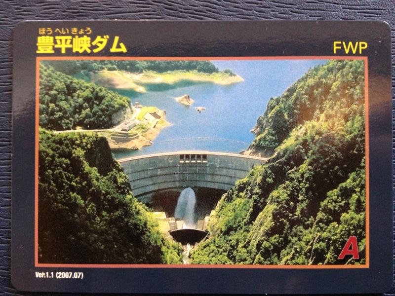 f:id:kazu_ma634:20170927001543j:image:w400