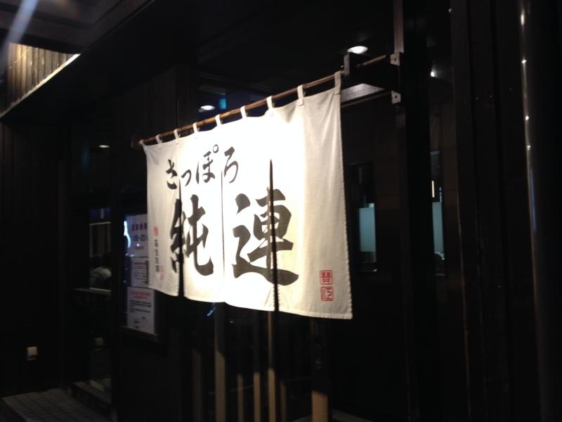 f:id:kazu_ma634:20171003203729j:image:w400