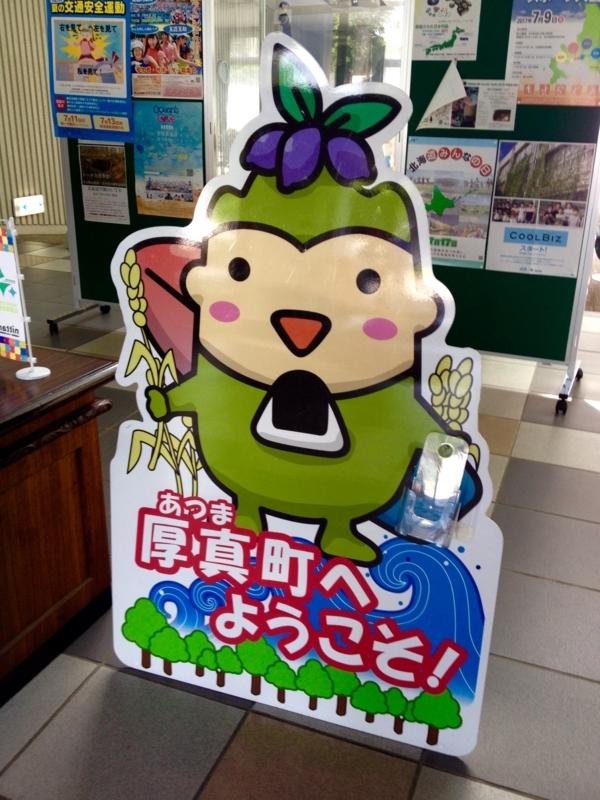 f:id:kazu_ma634:20171003205642j:image:h400