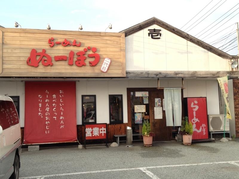 f:id:kazu_ma634:20171007001308j:image:w400