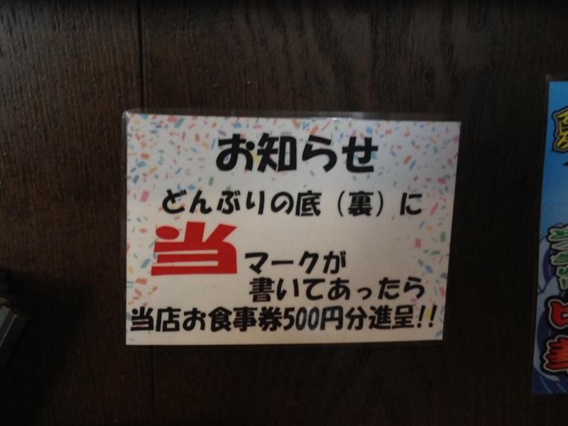 f:id:kazu_ma634:20171007001309j:image:w400