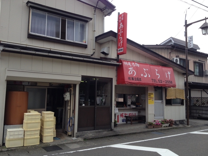 f:id:kazu_ma634:20171010021122j:image:w400