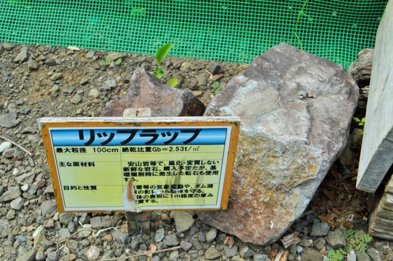 f:id:kazu_ma634:20171011223403j:image:w400