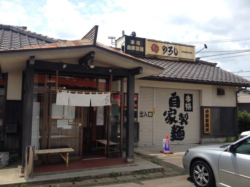 f:id:kazu_ma634:20171018202011j:image:w400