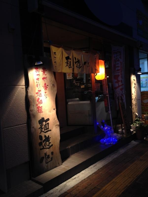 f:id:kazu_ma634:20171021093816j:image:h400