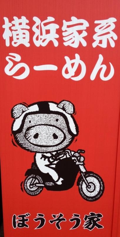 f:id:kazu_ma634:20171109191255j:image:h400