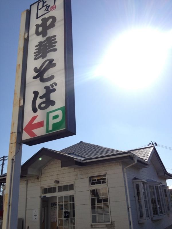 f:id:kazu_ma634:20171230222039j:image:h400