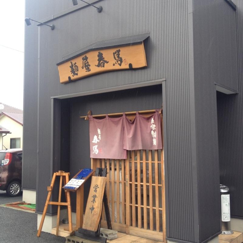 f:id:kazu_ma634:20171231164210j:image:h400