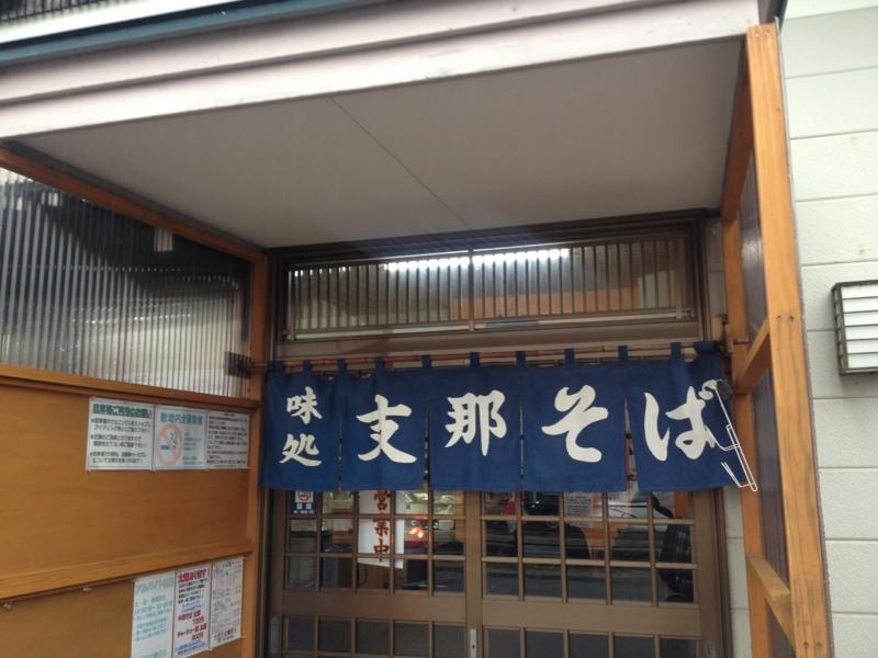 f:id:kazu_ma634:20180110201202j:image:w400