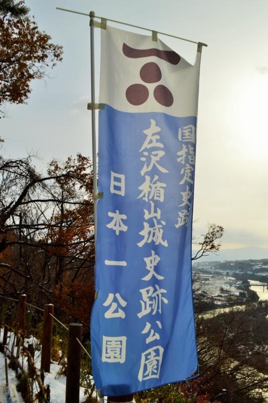 f:id:kazu_ma634:20180111193819j:image:h400
