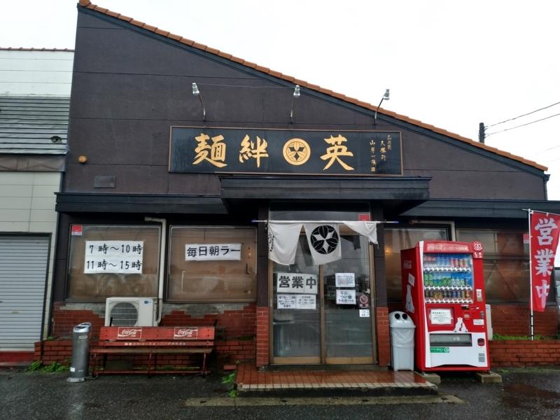 f:id:kazu_ma634:20180112000421j:image:w400