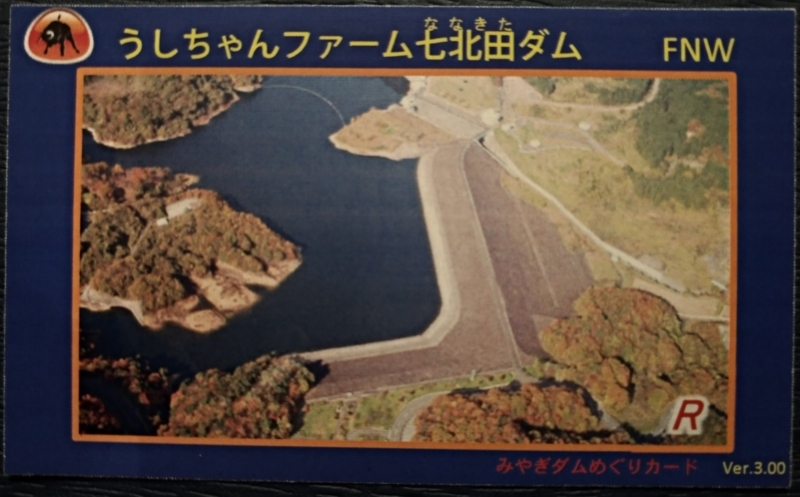 f:id:kazu_ma634:20180115223751j:image:w400
