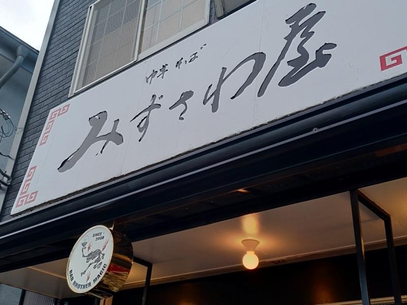 f:id:kazu_ma634:20180117235847j:image:w400