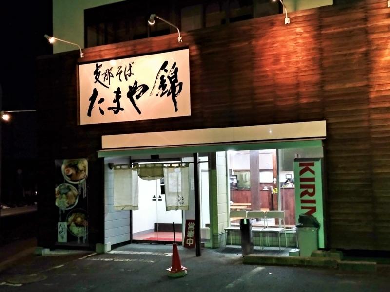 f:id:kazu_ma634:20180121165241j:image:w400