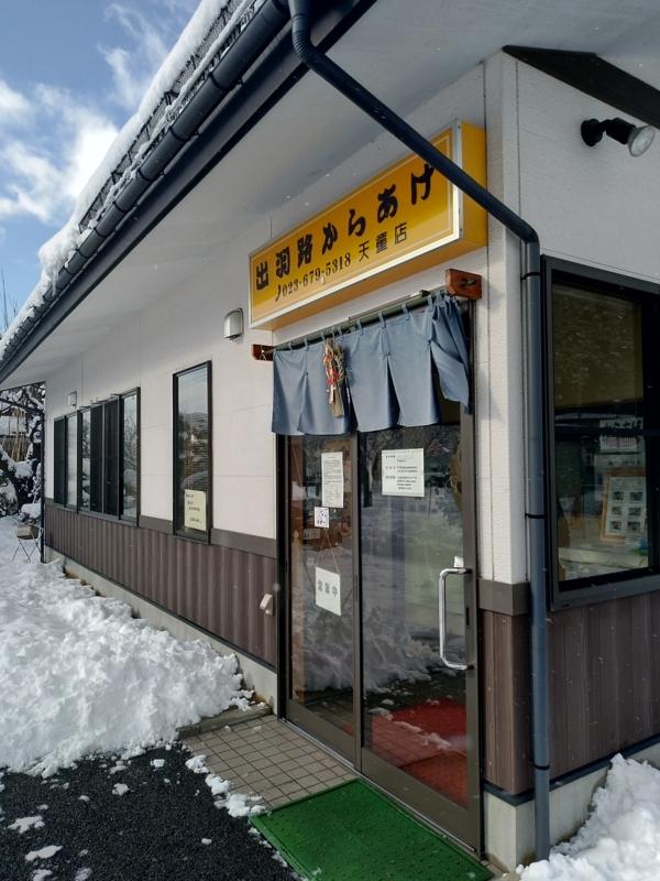 f:id:kazu_ma634:20180201221148j:image:h400