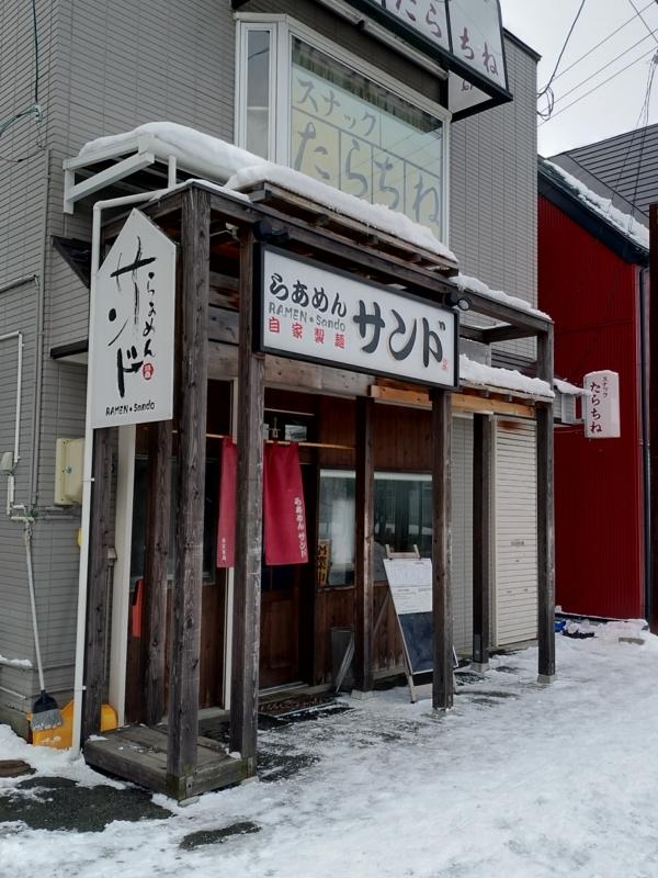f:id:kazu_ma634:20180306215238j:image:h400