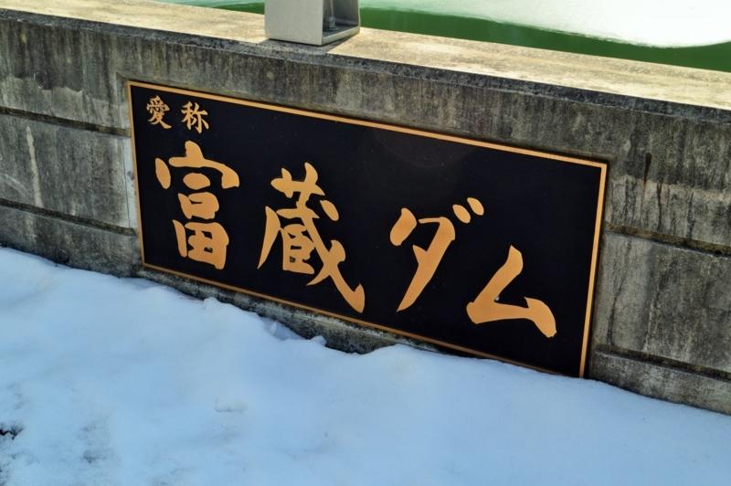 f:id:kazu_ma634:20180316214046j:image:w400