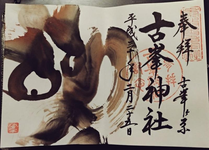 f:id:kazu_ma634:20180428222050j:image:w400