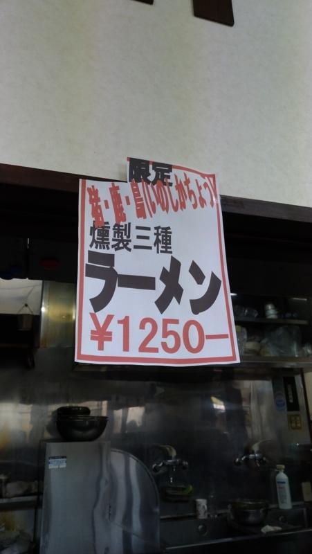 f:id:kazu_ma634:20180429203528j:image:h400