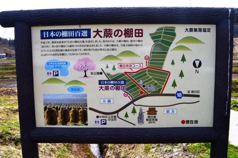 f:id:kazu_ma634:20180522205004j:image:w400