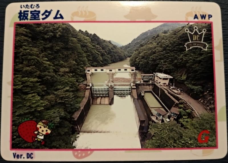 f:id:kazu_ma634:20180531001745j:image:w400