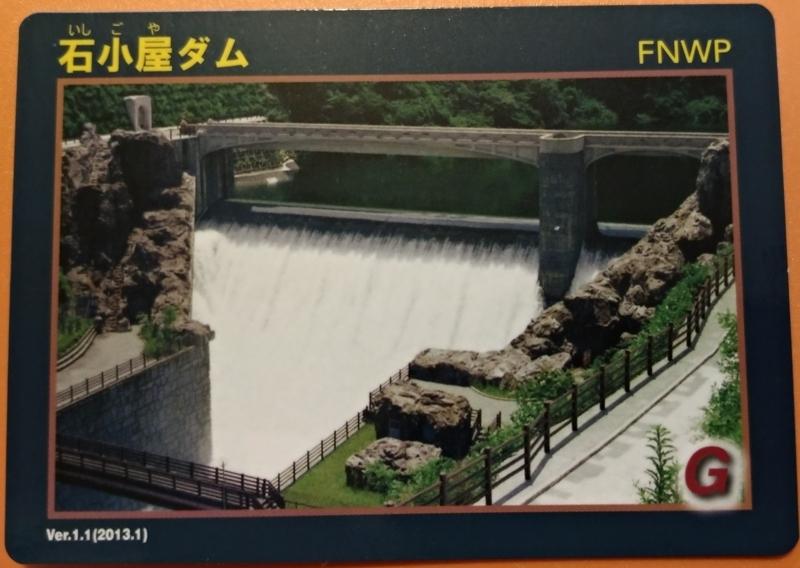 f:id:kazu_ma634:20180607200810j:image:w400