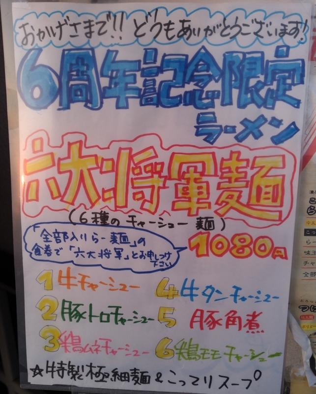f:id:kazu_ma634:20180620213956j:image:h400
