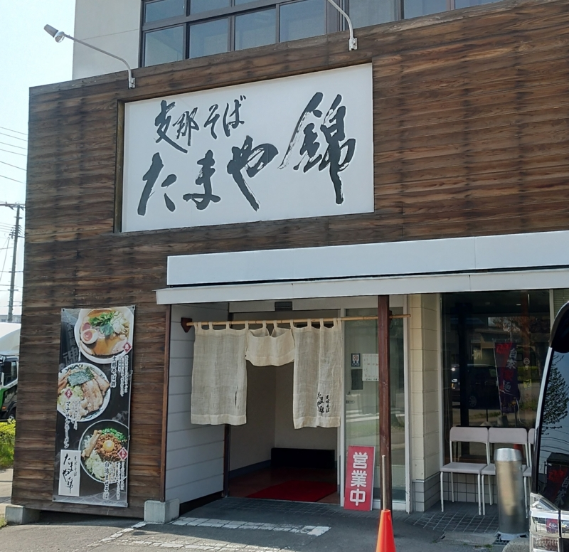 f:id:kazu_ma634:20180620235419j:image:w400