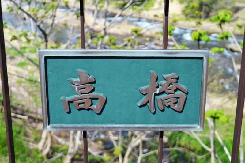 f:id:kazu_ma634:20180625200146j:image:w400