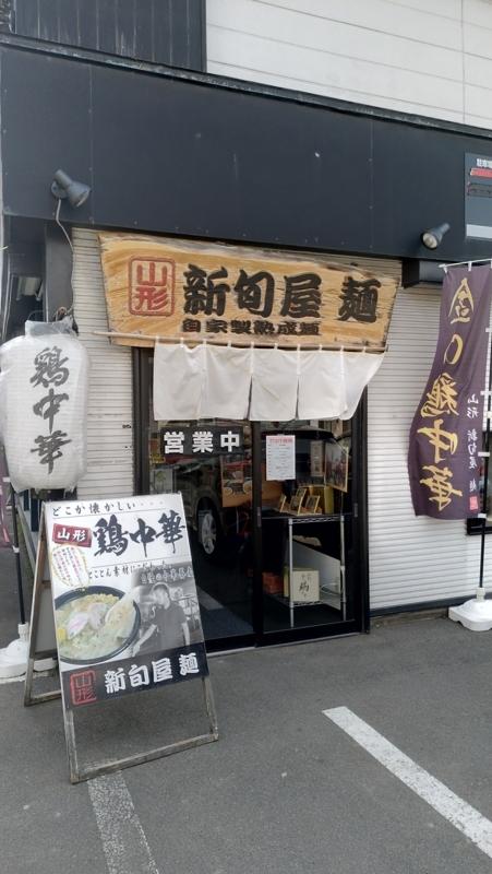f:id:kazu_ma634:20180712200137j:image:h400